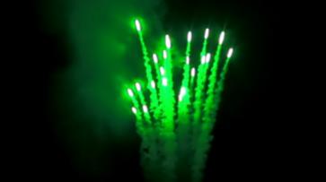 www.stagefx.eu-NextFX-Comet30-GR120-32
